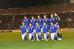 Japan vs Syria during the Olympic Qualifying 2012 Group C stage match on November 27, 2011 at the National Stadium in Tokyo, Japan. Photo by World Sport Group