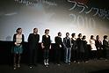 French Film Festival 2010