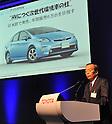 Toyota's New Plug-in Hybrid Prius