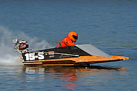15-S (outboard hydroplane)