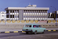 Kuwait March 1967.  Private House; Modern Architecture of the late 1960s.