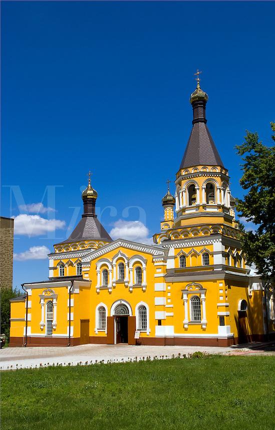 Pokrovsky Chapel Church, Kiev, Ukraine