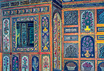 Istanbul, Sultan's Chamber, Harem, Topkapi Palace, Wall Detail
