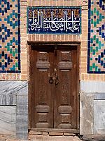 in Tilla Kori Medrese am Registan, Samarkand, Usbekistan, Asien, UNESCO Weltkulturerbe<br /> ins ide Tilla Kori Madrasa at Registan Square, Samarkand, Uzbekistan, Asia, UNESCO Heritage Site