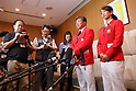 Japan women's hockey team for Rio 2016