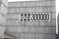 Nanjing, Jiangsu, China.  Entrance to  the Nanjing Massacre Memorial.