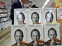 Steve Jobs Autobiography Goes on Sale