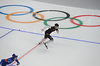 OLYMPIC GAMES: PYEONGCHANG: 18-02-2018, Gangneung Oval, Long Track, 500m Ladies, Judith Dannhauer (GER), ©photo Martin de Jong