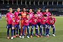 Football/Soccer: Yamazaki Nabisco Cup - Kawasaki Frontale 2-3 Cerezo Osaka