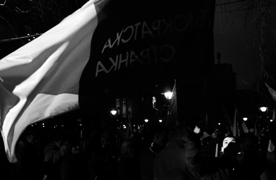 Demonstration in support of Boris Tadic, leader of Serbia's Democratic Party. The international community urged the postponement of Kosovo's Independence until the completion of the Serbian presidential elections fearing the declaration would push voters in favor of the right-wing Tomislav Nikolic.