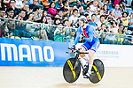 Tomas Baber of Czech Republic competes in the Men's Kilometre TT Final during the 2017 UCI Track Cycling World Championships on 16 April 2017, in Hong Kong Velodrome, Hong Kong, China. Photo by Marcio Rodrigo Machado / Power Sport Images