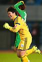 The 37th Empress Cup Semi final - Albirex Niigata Ladies 1-1 (PK3-2) NTV Beleza