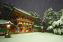 Snow hits Tokyo for first time in 2016
