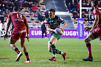 26th September 2020; Toulon, France; European Challenge Cup Rugby, semi-final; RC Toulon versus Leicester Tigers;  George Ford (Leicester) looks to pass along his line