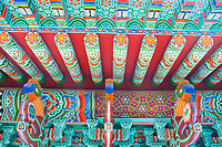 A section of the colorfully detailed exterior of Mu-Ryang-Sa (or Broken Ridge Temple), a Korean Buddhist temple in Palolo Valley, Honolulu, O'ahu.