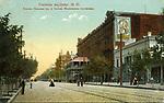 Rostov, Russia c. 1900.Town in Yaroslavl Oblast.