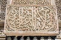 Fes, Morocco.  Medersa Bou Inania.  Arabic Calligraphy in Stucco.
