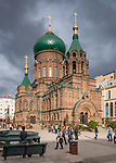 St. Sophia's Church, Ha'erbin.