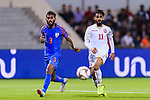 Ali Jaafar Madan of Bahrain (R) and Subhasish Bose of India (L) look on during the AFC Asian Cup UAE 2019 Group A match between India (IND) and Bahrain (BHR) at Sharjah Stadium on 14 January 2019 in Sharjah, United Arab Emirates. Photo by Marcio Rodrigo Machado / Power Sport Images