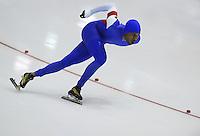 SCHAATSEN: HEERENVEEN: IJsstadion Thialf, 07-02-15, World Cup, 1000m Men Division A, Shani Davis (USA), ©foto Martin de Jong