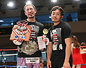 Boxing : Feb 13 2020 at Korakuen Hall