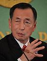 Tokyo gubernatorial election campaign press conference