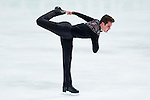 TAIPEI, TAIWAN - JANUARY 22:  Joshua Farris of USA competes in the Men Short Program event during the Four Continents Figure Skating Championships on January 22, 2014 in Taipei, Taiwan.  Photo by Victor Fraile / Power Sport Images *** Local Caption *** Joshua Farris