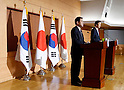 Japanese Foreign Minister Fumio Kishida meets South Korean Foreign Minister Yun Byung-se in Seoul