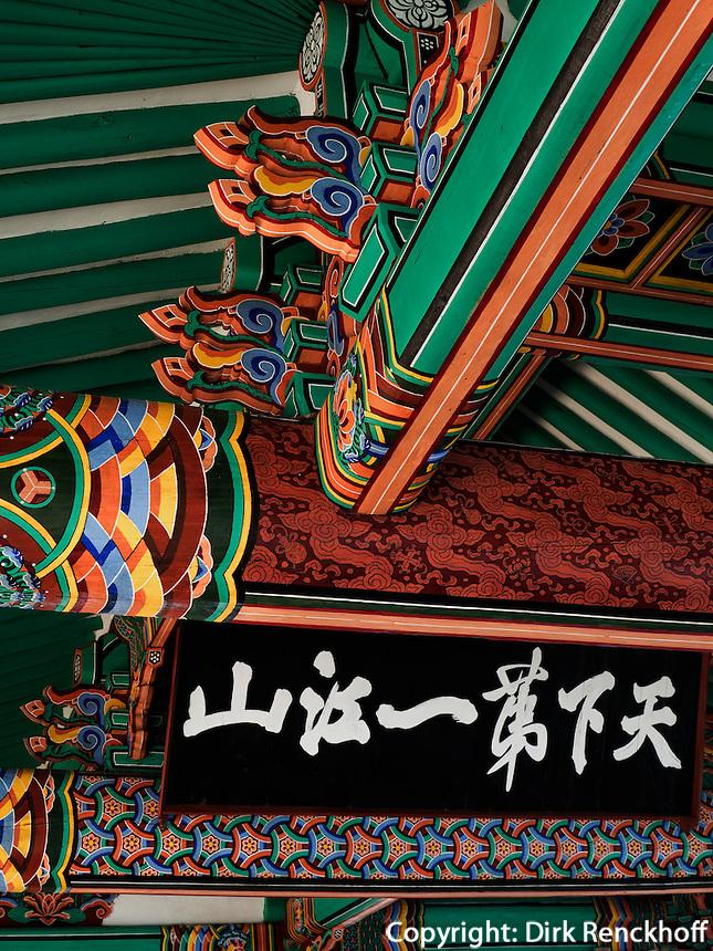 Pavillon beim Stadttor TaeDong Mun, Pyongyang, Nordkorea, Asien<br /> Pavilionnear city gate TaeDongMun, Pyongyang,, North Korea, Asia
