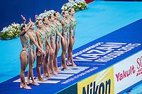 Team People'sRepublicofChina CHN<br /> Silver Medal<br /> Synchro Women's Team Free Final Free Routine - Kazan Arena<br /> Day08 31/07/2015<br /> XVI FINA World Championships Aquatics Swimming<br /> Kazan Tatarstan RUS July 24 - Aug. 9 2015 <br /> Photo A.Masini/Deepbluemedia/Insidefoto