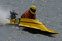 17-P    (Outboard Hydroplane)