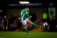 Airtricity Div 1: Cork City 1 - 1 Galway United : 21st May 21