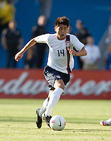 Lee Nguyen dribbles. The USA defeated China, 4-1, in an international friendly at Spartan Stadium, San Jose, CA on June 2, 2007.