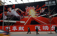 Huge billboard by Nike features China's new sports icon Liu Xiang on Wangfujing, Beijing's main shopping street..