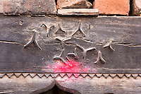 Nepal, Kathmandu.  Nails Above a Doorway, believed to Prevent the Entry of Evil Spirits.