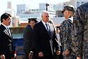 U.S. Vice President Mike Pence visits Japan