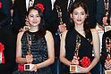 70th Mainichi Film Awards