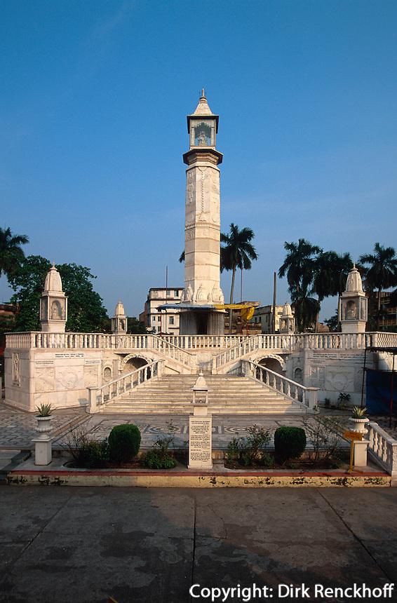 Indien, Kalkutta (Kolkata), Digambara Jain-Tempel
