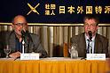 #Quakebook Press Conference