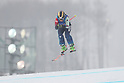 PyeongChang 2018: Freestyle Skiing: Women's Ski Cross
