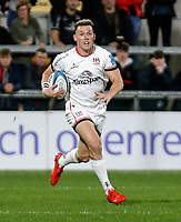 Friday 8th October 2021<br /> <br /> Craig Gilroy during the URC Round 3 clash between Ulster Rugby and Benetton Rugby at Kingspan Stadium, Ravenhill Park, Belfast, Northern Ireland. Photo by John Dickson/Dicksondigital