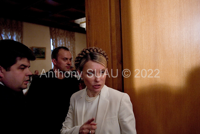 Kiev, Ukraine.July 13, 2005 ..Ukraine Prime Minister Yulia Teminchenko holds a press conference.
