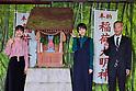 """""""Mio-Tsukushi Ryori-Chou"""" Press conference in Tokyo"""