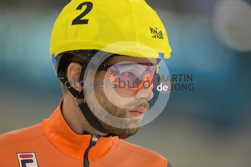 SCHAATSEN: HEERENVEEN: 16-09-2018, Shorttrack KNSB CUP 1, ©foto Martin de Jong