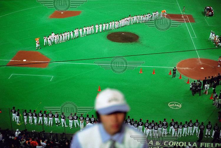 Baseball at the Tokyo Dome stadium.
