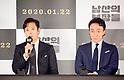 "Showcase of Korean film ""The Man Standing Next"" in Seoul"