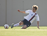 Michael Bradley slides for the ball. The USA defeated China, 4-1, in an international friendly at Spartan Stadium, San Jose, CA on June 2, 2007.