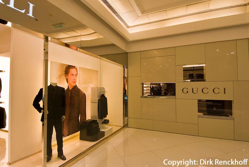China, Peking (Beijing), Einkaufszentrum Capital Times Square, Xi Ch'angan Jie 88