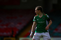 WNL: Cork City Women 1 - 3 Wexford Youths : 8th May 21