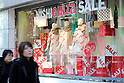 Japan's consumer price index increases for 11th consecutive month